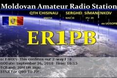 ER1PB_20180926_1615_20M_FT8