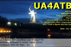 UA4ATB_20181002_1551_40M_FT8